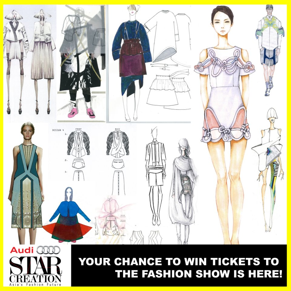 Couture Troopers x Star Creation 2013 Giveaway